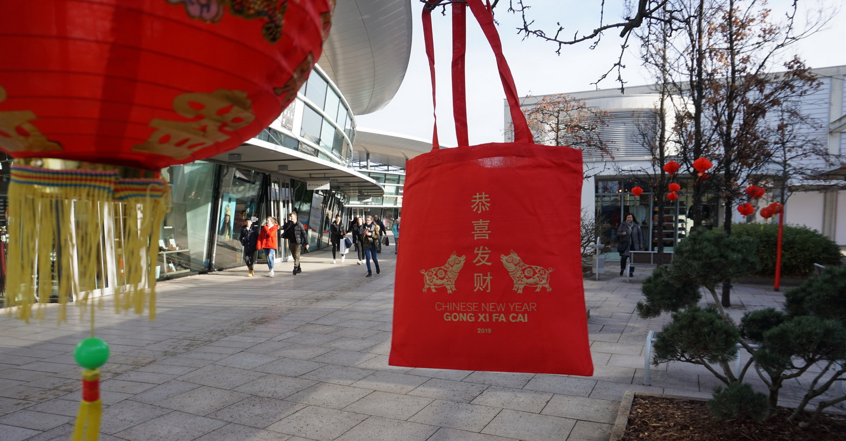 Chinese New Year | designer outlets Wolfsburgdesigner